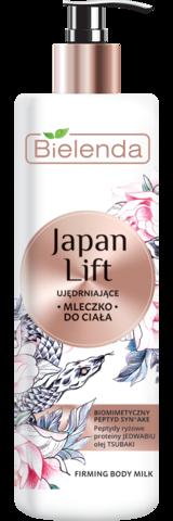 JAPAN LIFT Молочко для тела 400мл