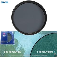 Светофильтр B+W 82mm F-Pro Круговой Поляризационный Circular Polarizer MRC Filter