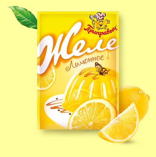 Желе Лимонное 100гр, Приправыч