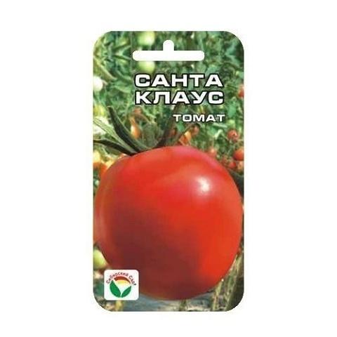 Санта-Клаус 20шт томат (Сиб Сад)