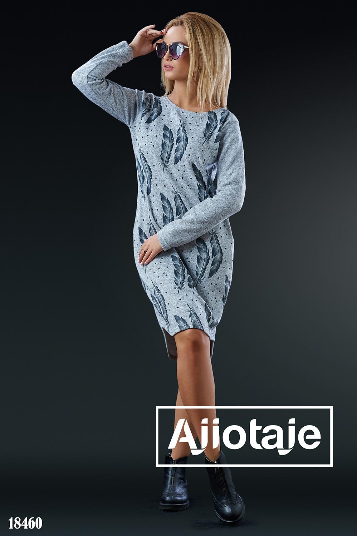 Асимметричное платье в стиле casual