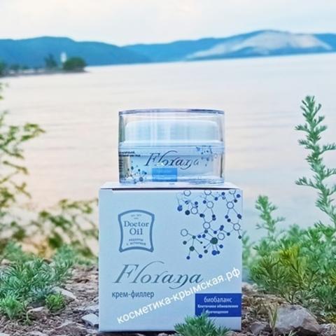 Крем-филлер  «Florana» для чувствительной, раздражённой и проблемной кожи лица™Doctor Oil(Доктор Ойл)