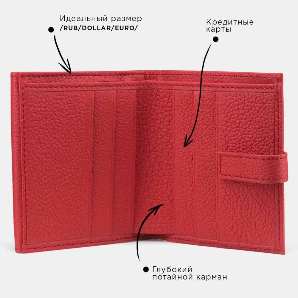 Мини-кошелек Tresor Easy из натуральной кожи теленка, красного цвета