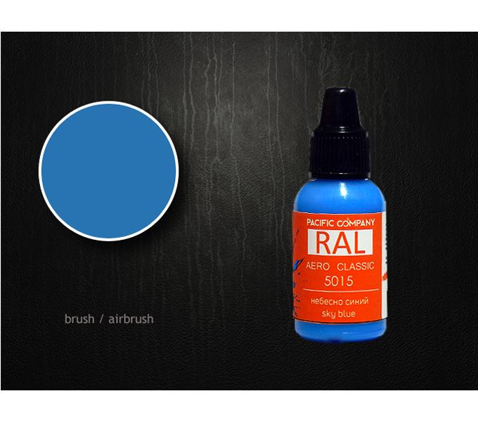 Серия RAL RAL 5015 небесно синий (sky blue) 5015.png