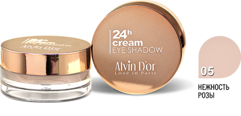 Alvin D`or AES-15 Тени для век 24h Cream EyeShadow (тон 05)