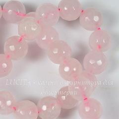 Бусина Кварц, шарик, цвет - нежно-розовый, 6 мм, нить
