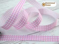 Лента репсовая Чешуя бело-розовая 22 мм