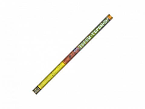 РС5390 Терем-теремок (1,0