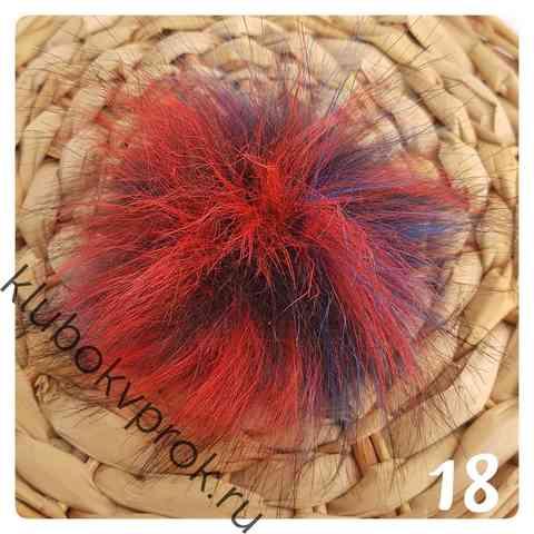 Помпон ЭКО 8-9 см 18, Красный синий