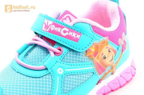 Светящиеся кроссовки для девочек Фиксики на липучках, цвет бирюзовый, мигает картинка сбоку. Изображение 13 из 14.