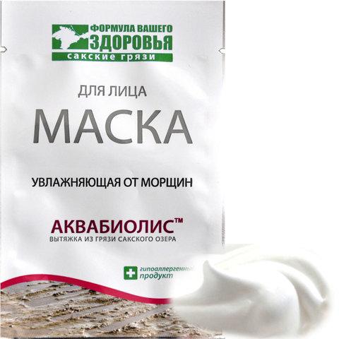 Крем-маска «Увлажняющая от морщин» с аквабиолисом™Формула Здоровья
