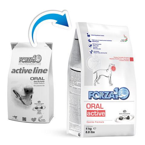 купить форза 10 FORZA10 ActiveLine DOG Oral Active сухой корм для взрослых собак всех пород для ротовой полости, поражениями зубов и дёсен
