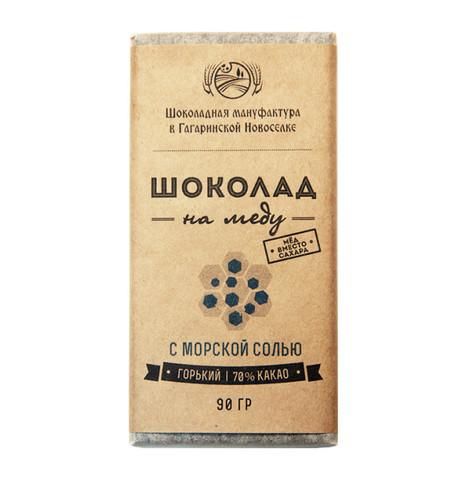 Шоколад на меду  c Морской солью 90 г.