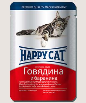 Влажные корма Пауч для кошек Happy Cat говядина - баранина в соусе Z-7.jpg