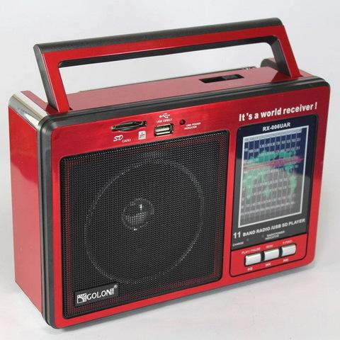 Радиоприемник RX-006 UAR