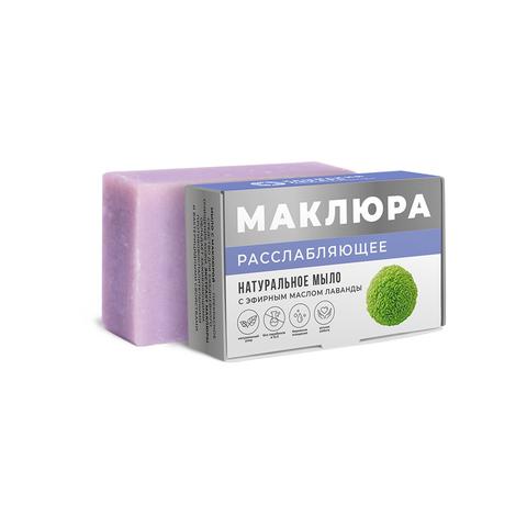 МДП Твердое мыло с лавандой Расслабляющее, 100г
