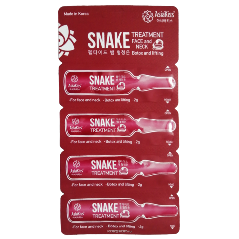 Набор ампульных сывороток AsiaKiss со змеиным пептидом 4 шт по 2 гр