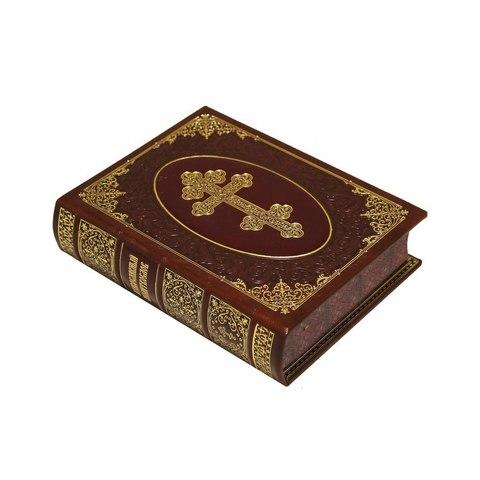 Подарочные православные книги