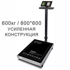 Купить Весы торговые напольные Mertech M-ER 333ACLP-600.200 TRADER, LСD/LED, 600кг, с поверкой, складная стойка