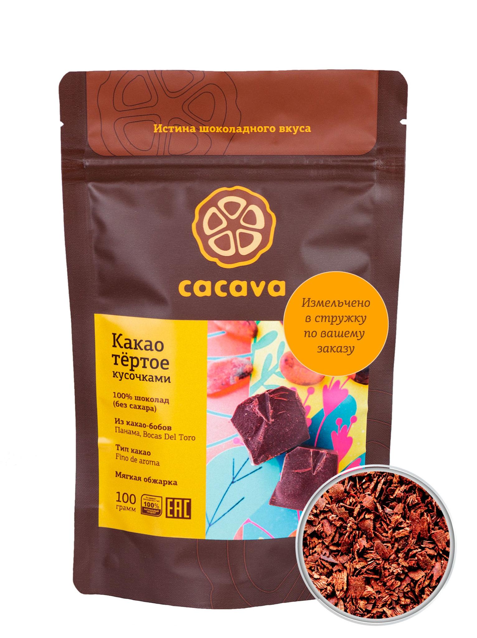 Какао тёртое в стружке (Панама), упаковка 100 грамм