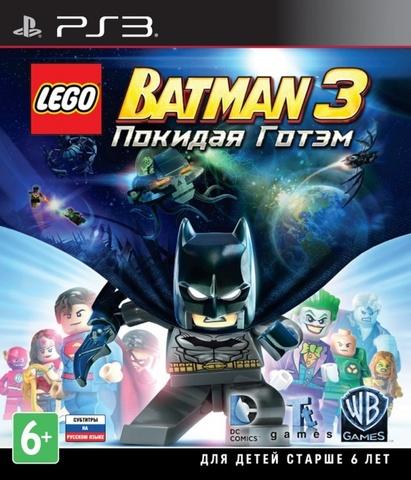 LEGO Batman 3. Покидая Готэм (PS3, русские субтитры)