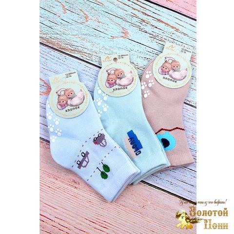 Носочки с тормозами для мальчика (0-24) 190325-ТР7295
