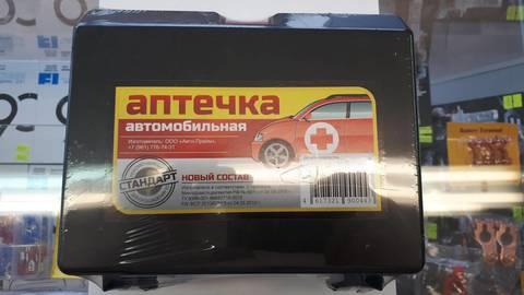 Аптечки автомобильные