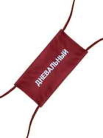Повязка на рукав красная Дневальный