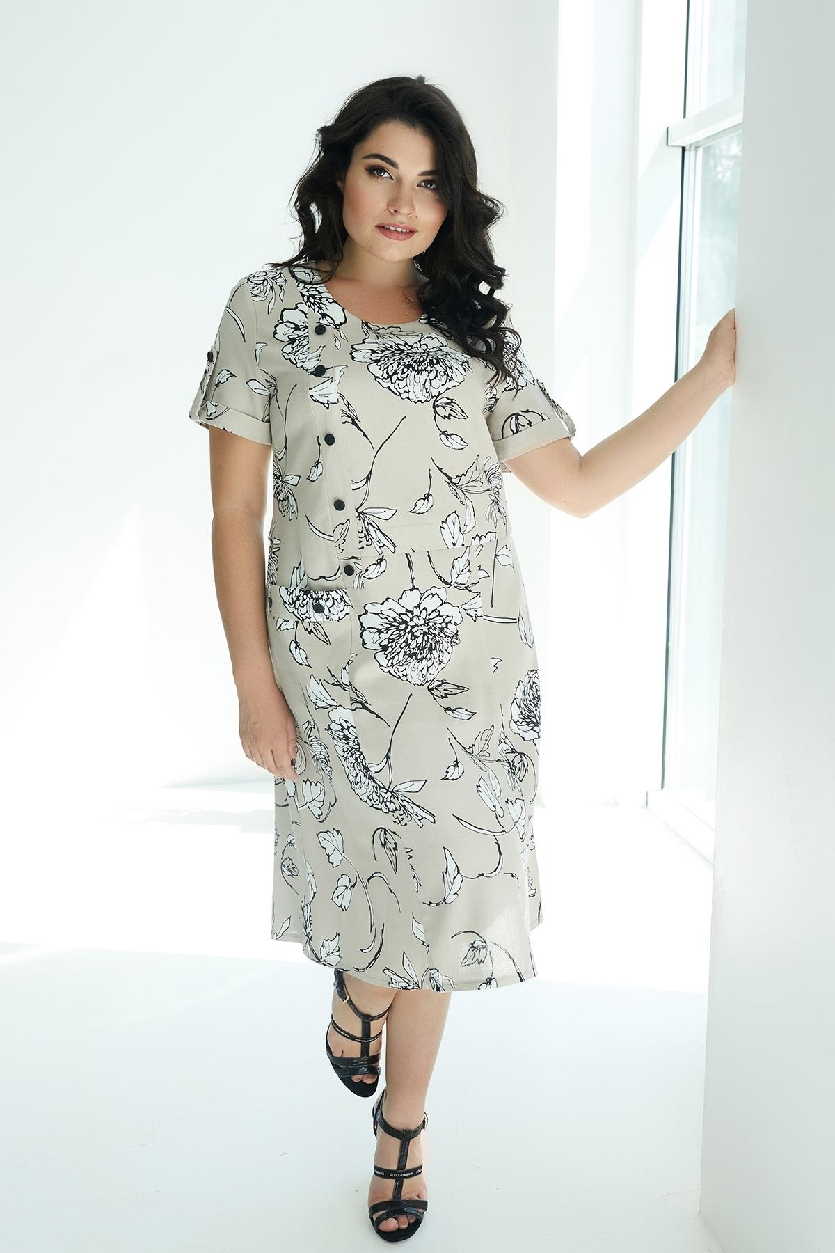Сукня Кармеліта (Кармелита) (бежевий)