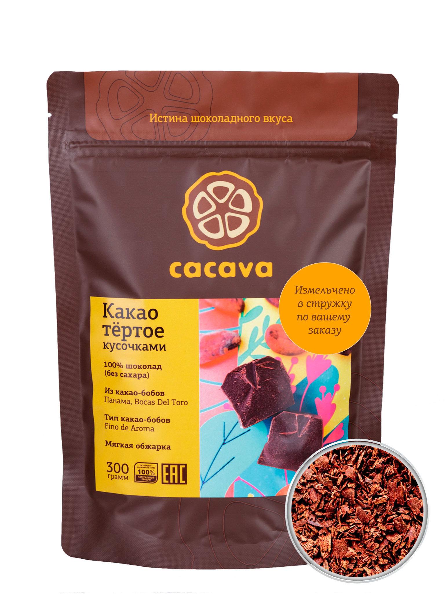 Какао тёртое в стружке (Панама), упаковка 300 грамм