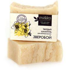 Мико шампунь твердый для жирных волос Зверобой 75 гр