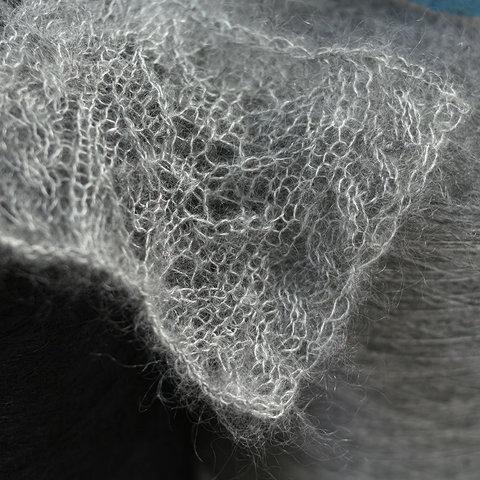 Мохер на шелке SESIA / VIVIENNE  850 серый меланж