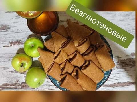 Безглютеновые блинчики с яблоками