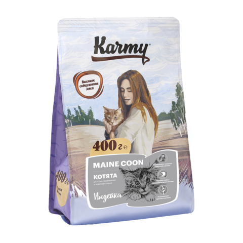 Karmy Main Coon Kitten Сухой корм для котят, беременных и кормящих кошек породы Мейн-кун с индейкой