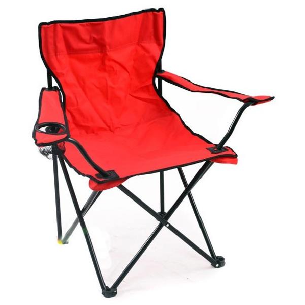 Кресло складное с подстаканником