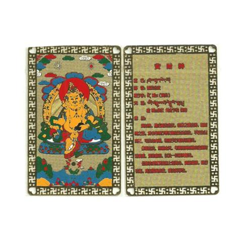 Металлическая карточка Желтый Джамбала