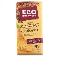 "Шоколад ""Eco Botanica"" горький без добавления сахара с имбирем, 90 г"