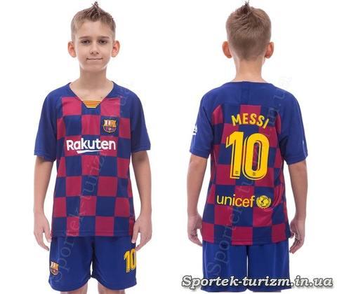Футбольна форма для дітей та підлітків BARCELONA MESSI 10 CO-+1283