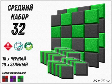 GRID 250  green/black  32  pcs  БЕСПЛАТНАЯ ДОСТАВКА