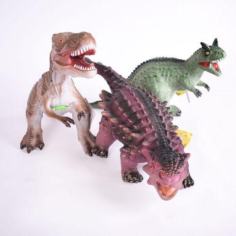 Резиновый динозавр мал