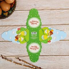 Пасхальная Коробочка для яйца «Светлой Пасхи!», 13,4 х 26,2 см
