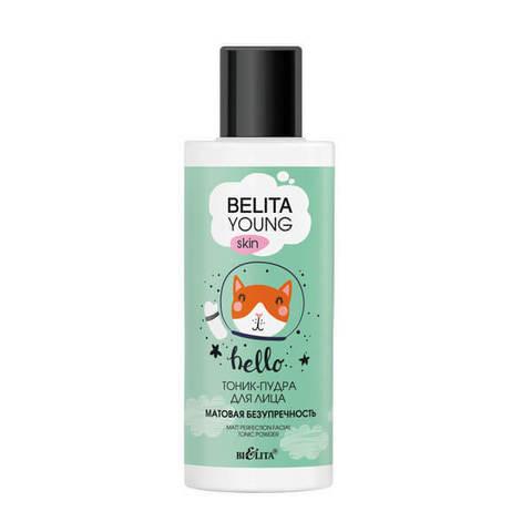 Тоник-пудра для лица «Матовая безупречность» , 115 мл ( Belita Young Skin )