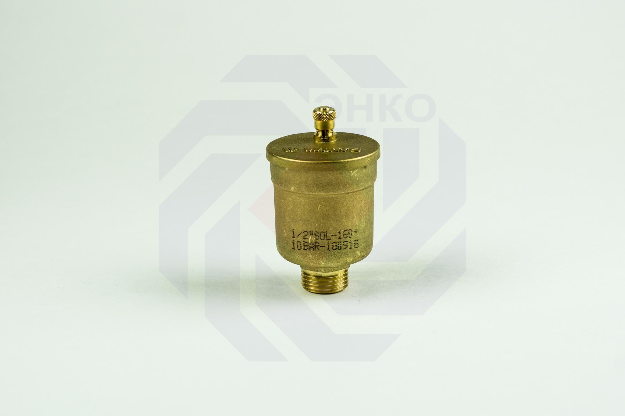Клапан сброса воздуха автоматический WATTS MV-SOL  ½