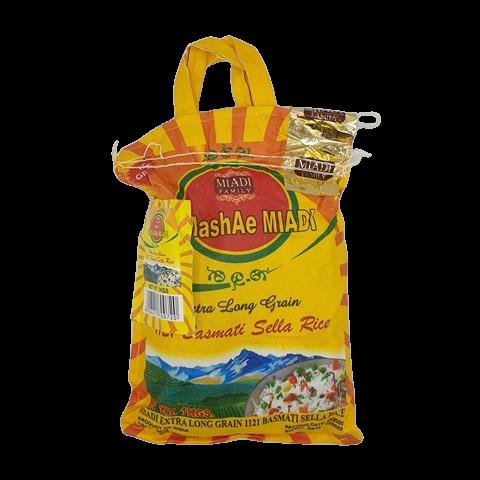 Рис пропаренный длиннозерный Басмати TAMMANO, 1 кг