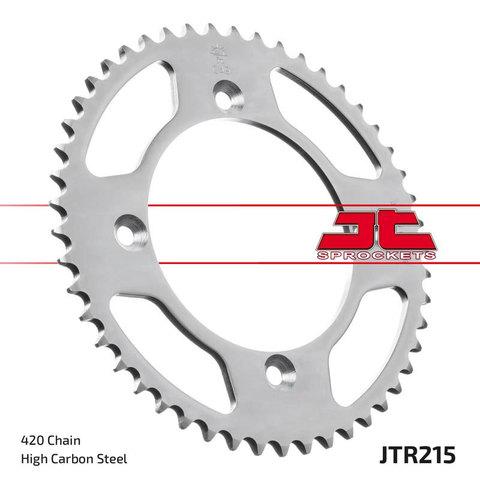 Звезда JTA215.55RED