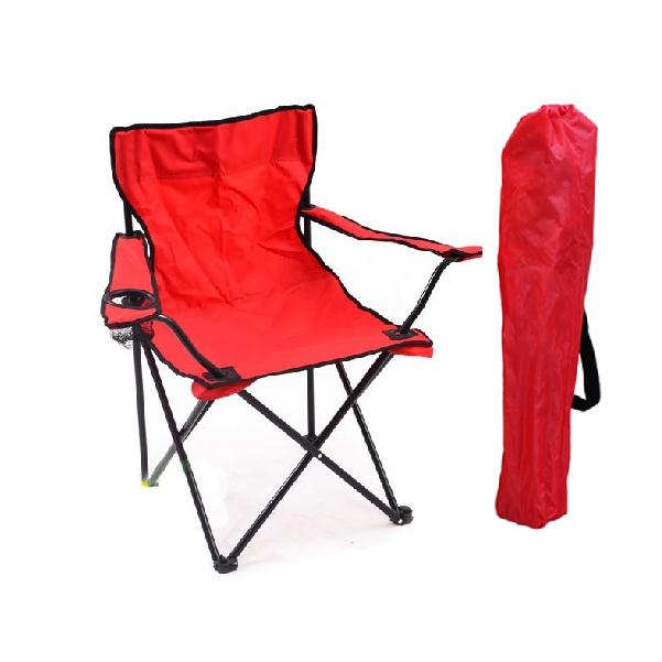 Кемпинговое кресло складное с подстаканником
