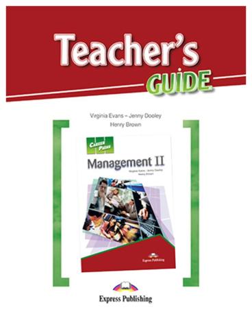 Management 2 (esp). Teacher's Guide. Книга для учителя