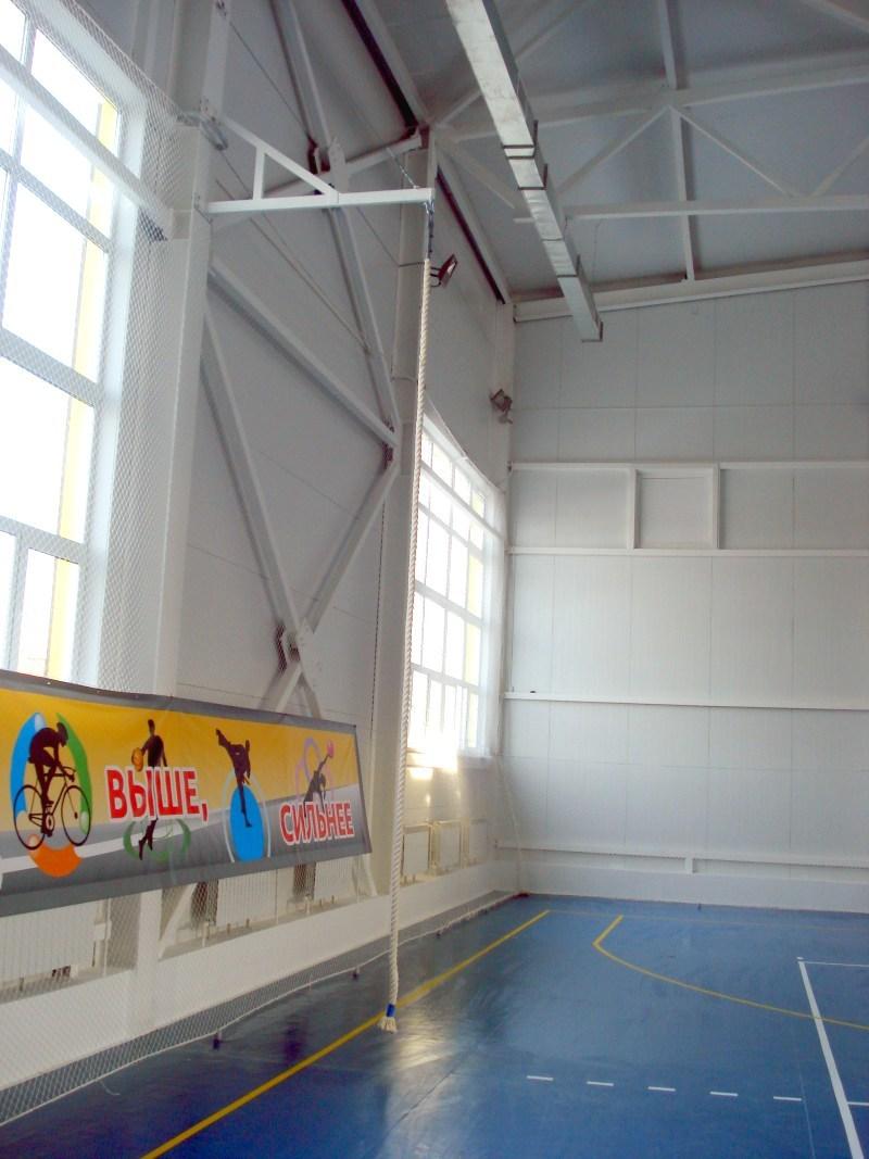 Консоль настенная для канатов и шестов вынос 2м (на 2 снаряда)