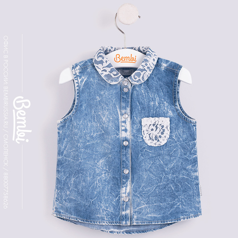РБ66 Блузка для девочки