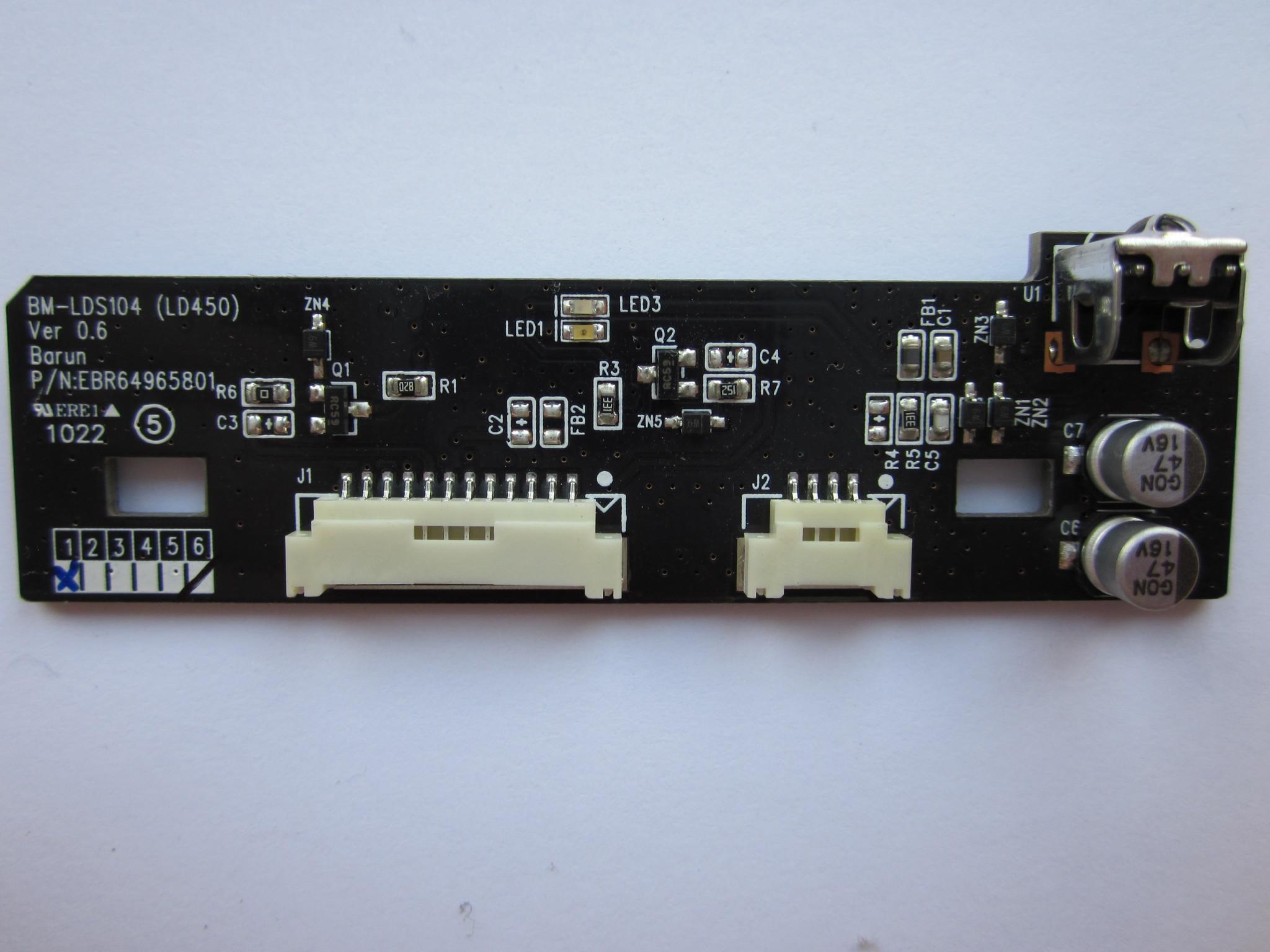 BM-LDS104 VER 0.6